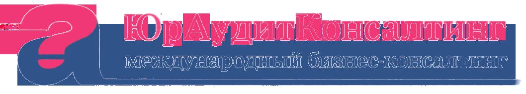 shapka-trans2